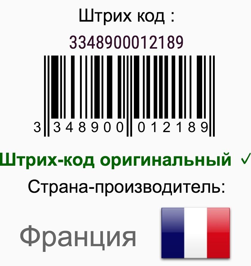 Как сделать штрих код на свой товар 201
