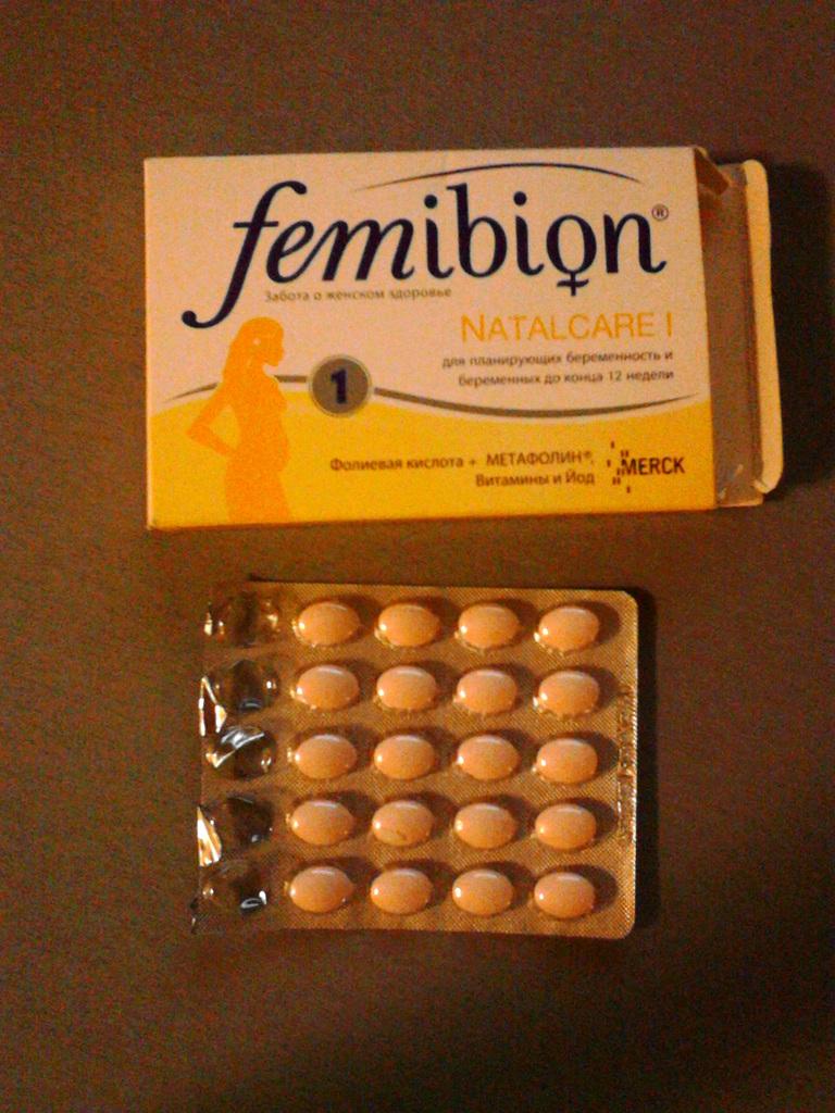 Витамины для беременных с 12 недель 86