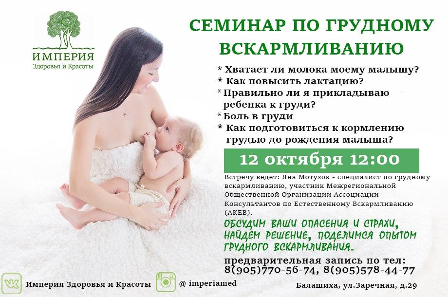 Как не заразить ребенка простудой - Простудные