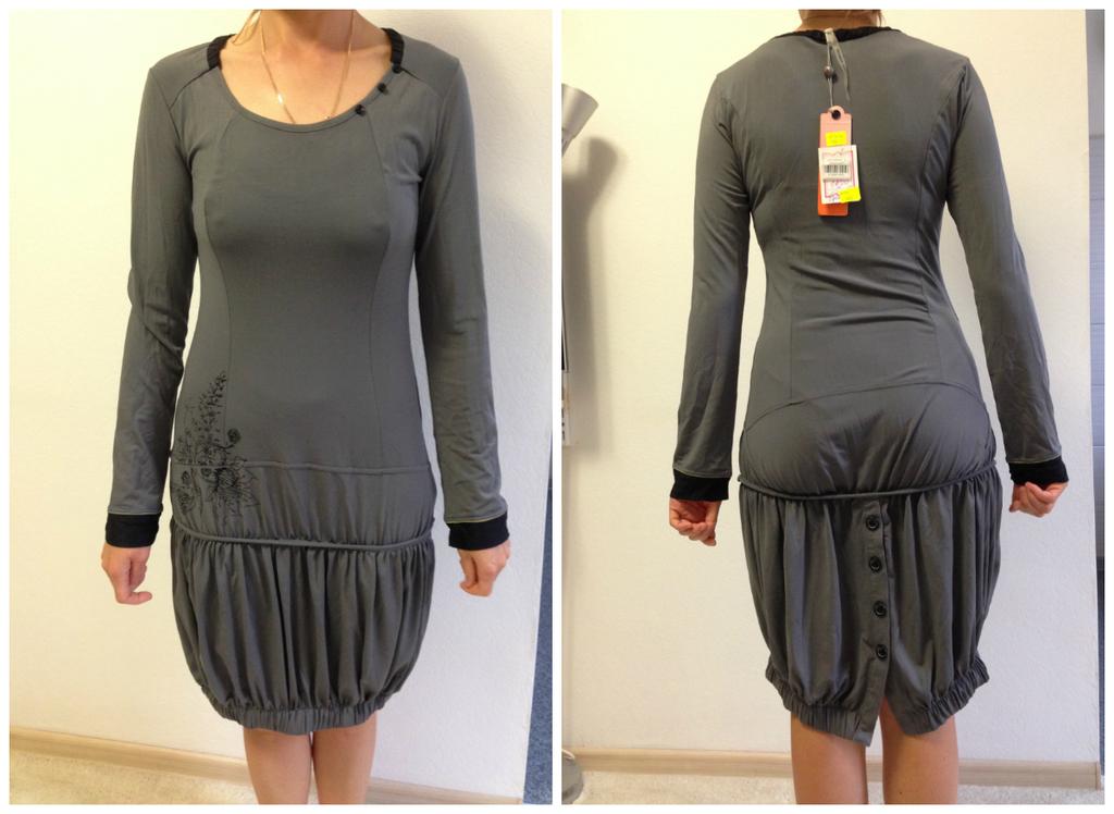 Коп копин платье