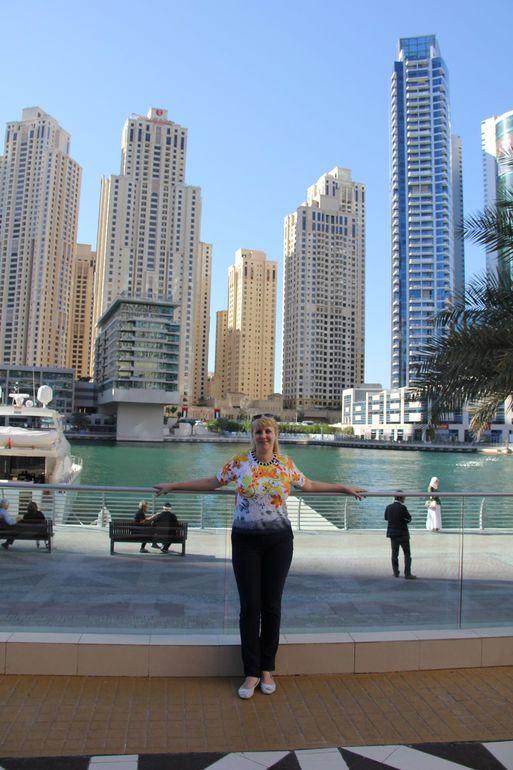 Марина экскурсии