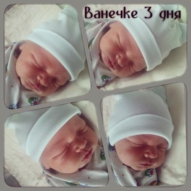 Как родился мой сын!