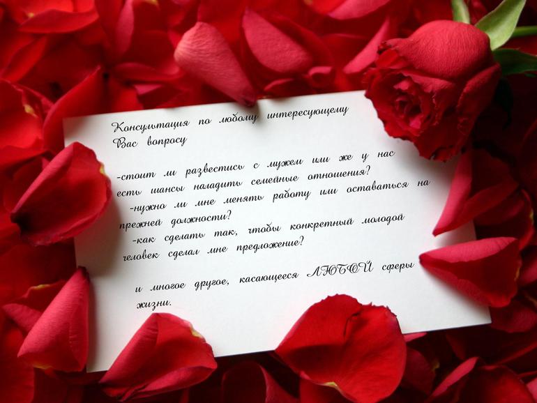 Гороскоп для дев о любви на сегодня