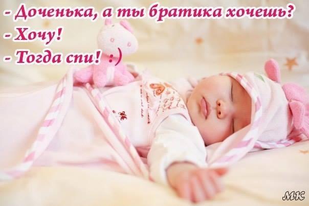оХ уж эти деточки :))))