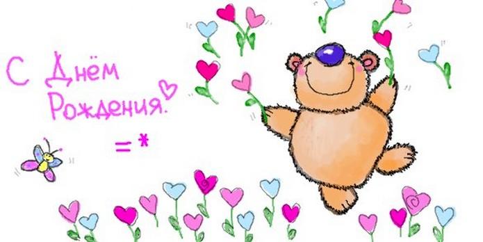 http://cdn4.imgbb.ru/community/117/1174333/201408/7f076ffad255cc06b056ac0ab1a3482b.jpg