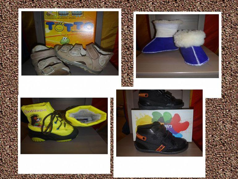 Продам обувь 2ор-24р