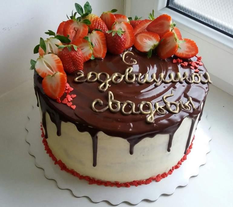 Как украсить торт на годовщину свадьбы своими