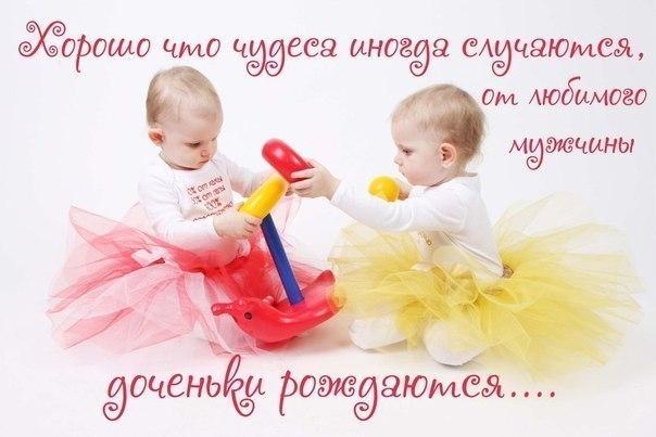 картинки про дочку и маму
