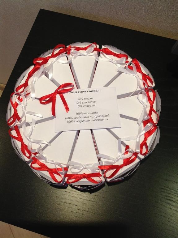 Как сделать подарок торт с пожеланиями 35