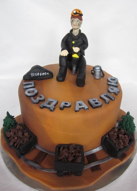 Торт  для  шахтера.