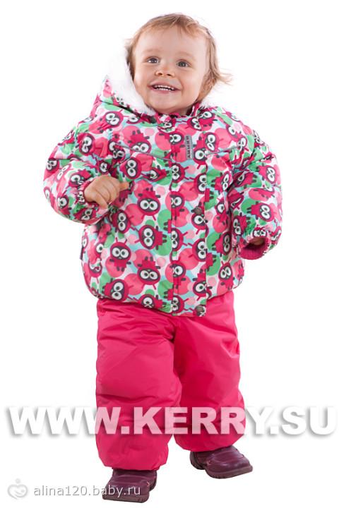 Керри Одежда Для Детей Купить