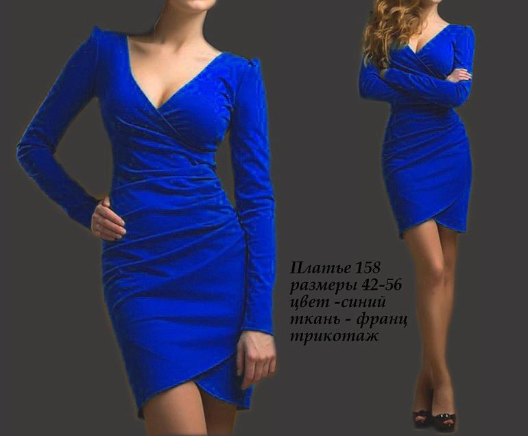 Фото синее платье красные платья