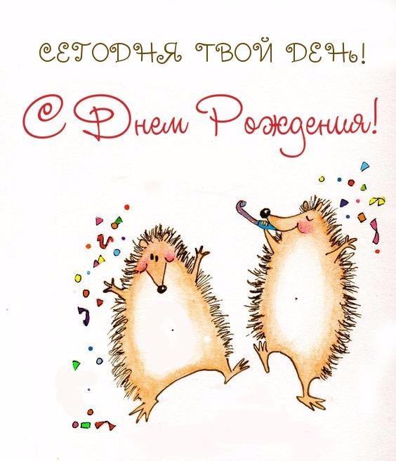 Поздравления на татарском с днем свадьбы 35