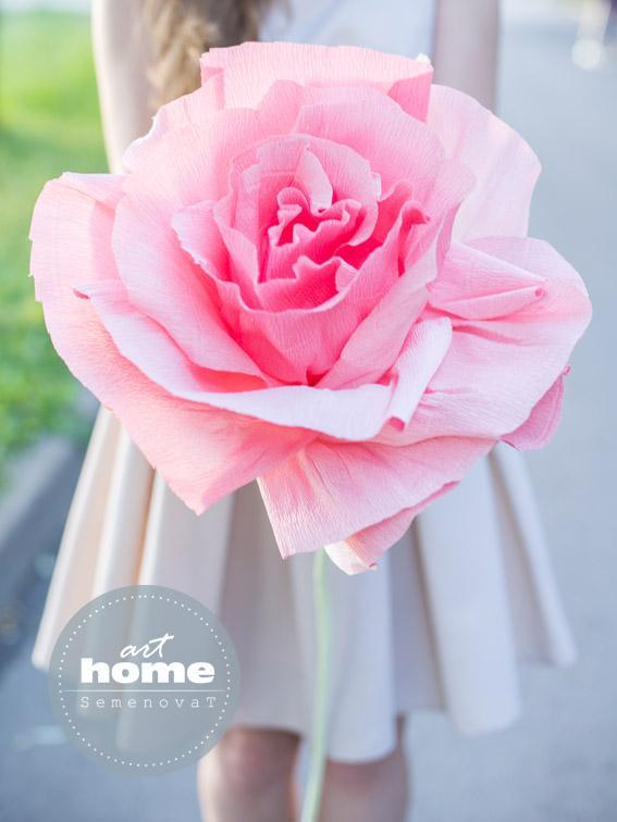 22Бумажная роза большая