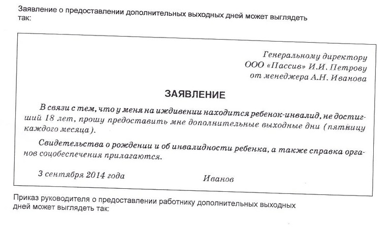 ГПК РФ Статья 202. Разъяснение решения суда