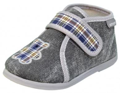Ищу  закупку  детской  обуви  для  дома.