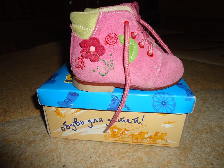 Обувь для девочки 19-21 размер.