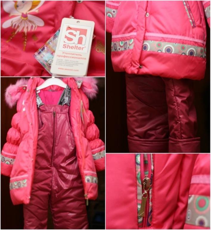 Продам костюм зимний 92 см новый цена 2200