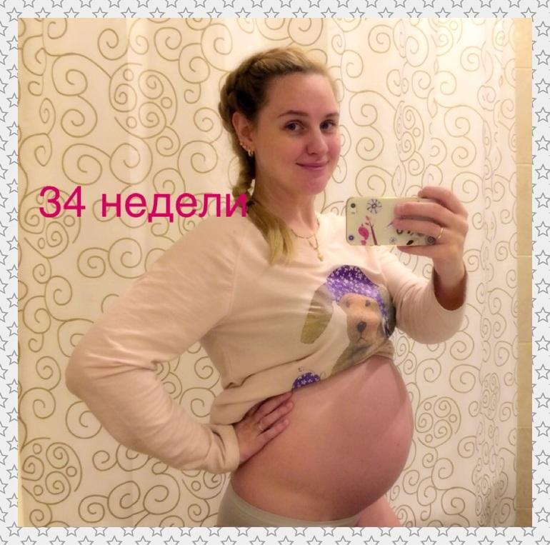 33-34 недели беременности с