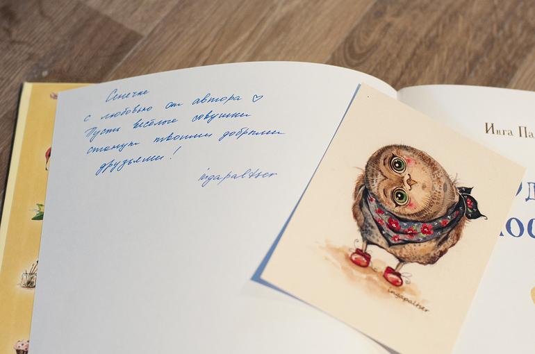 Поздравление с днём рождения православному мужчине 480