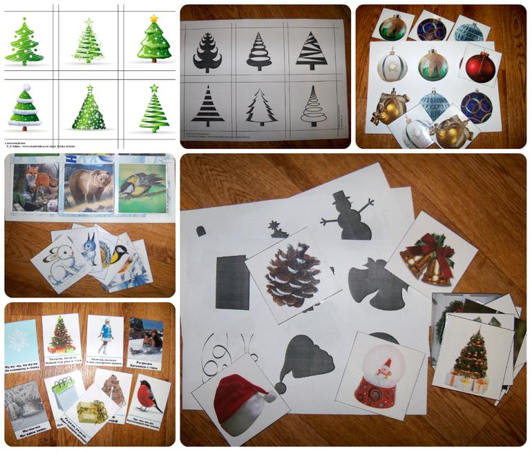 Подготовка к зимне-новогодней ТН с раздачей