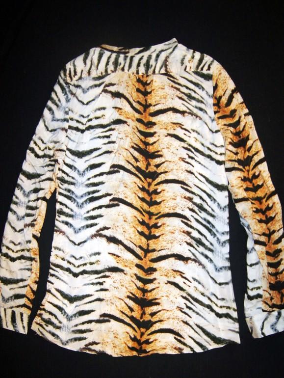 Блузки Тигровые В Самаре