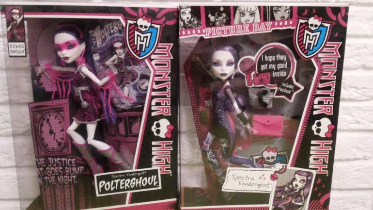 Куклы Монстр Хай ! Спектра - Маскарад в наличии ! 1600 руб !