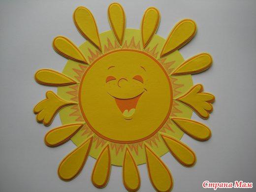Солнышко поделка