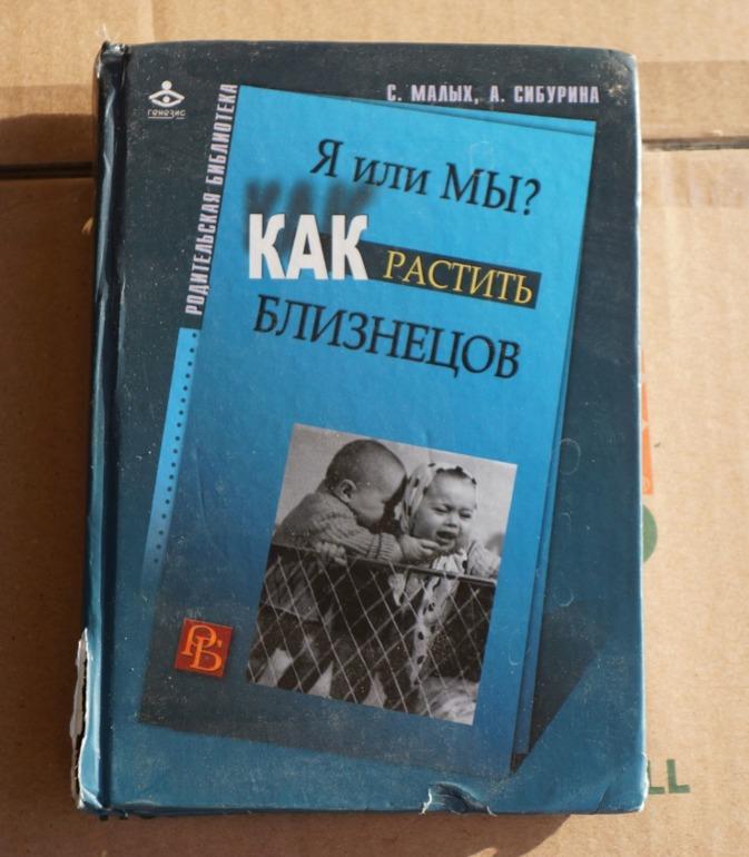 Книги на русском.