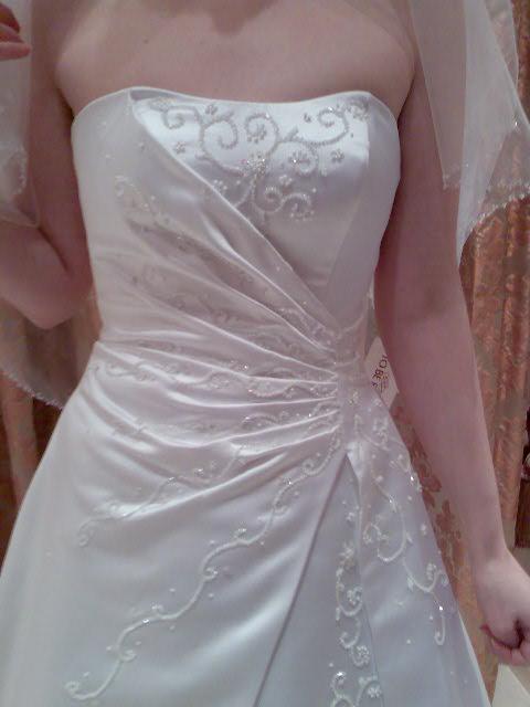 Дешевые Свадебные Платья В Текстильщиках
