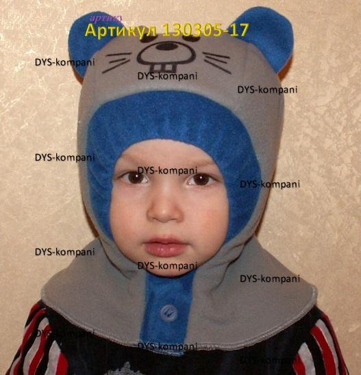Шапка шлем для мальчика из флиса своими руками 51