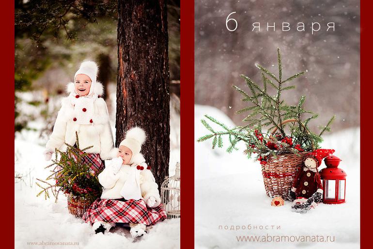 """Мини-фотосессии """"Накануне Рождества"""" - 6 января. Студия."""