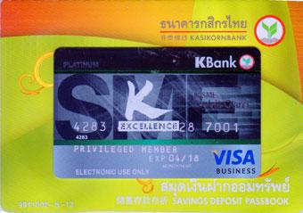 Счёт в тайском банке