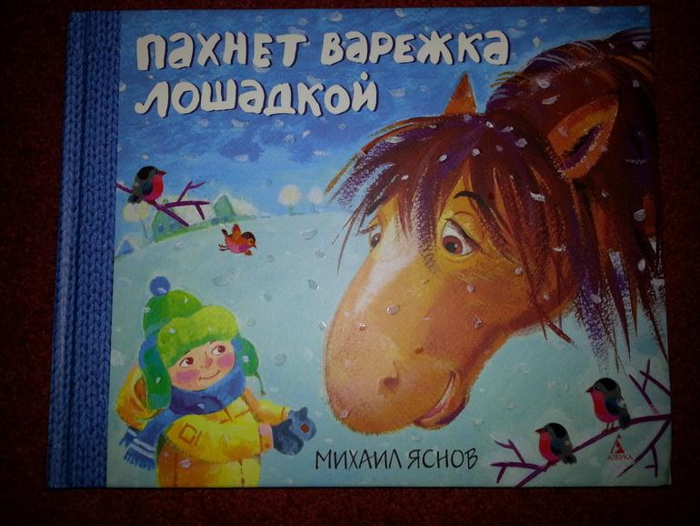 Книги для детей. Развивающие и не только.