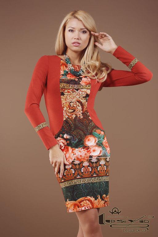 Леся Украинка Одежда