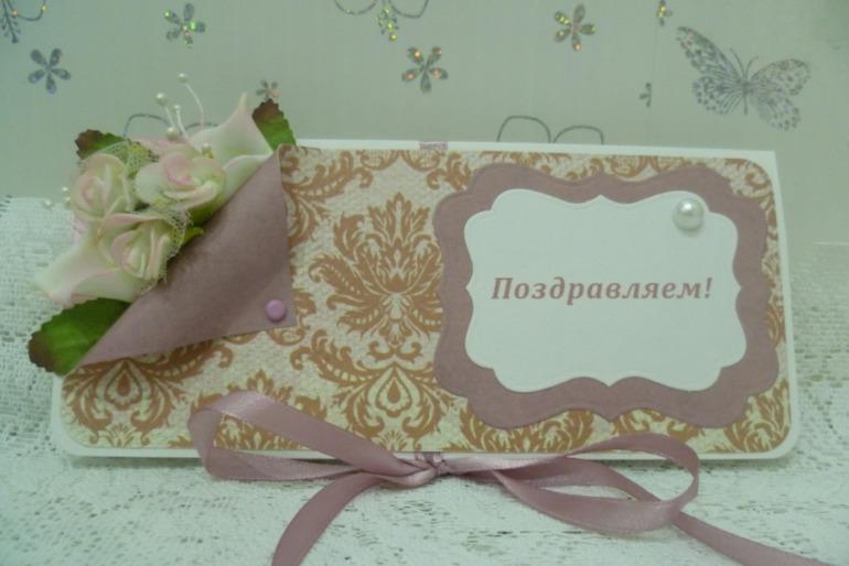 Поздравление в грузинском стиле с днем рождения