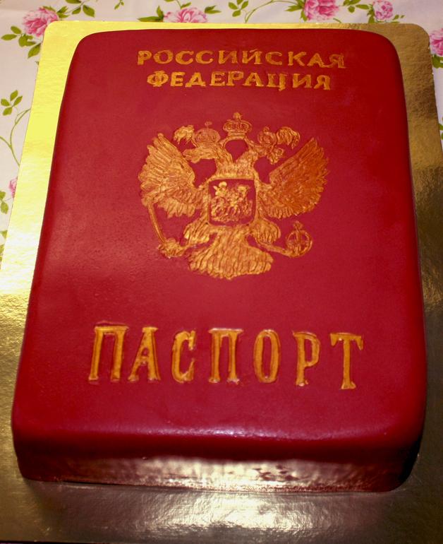 с получением паспорта поздравления картинки