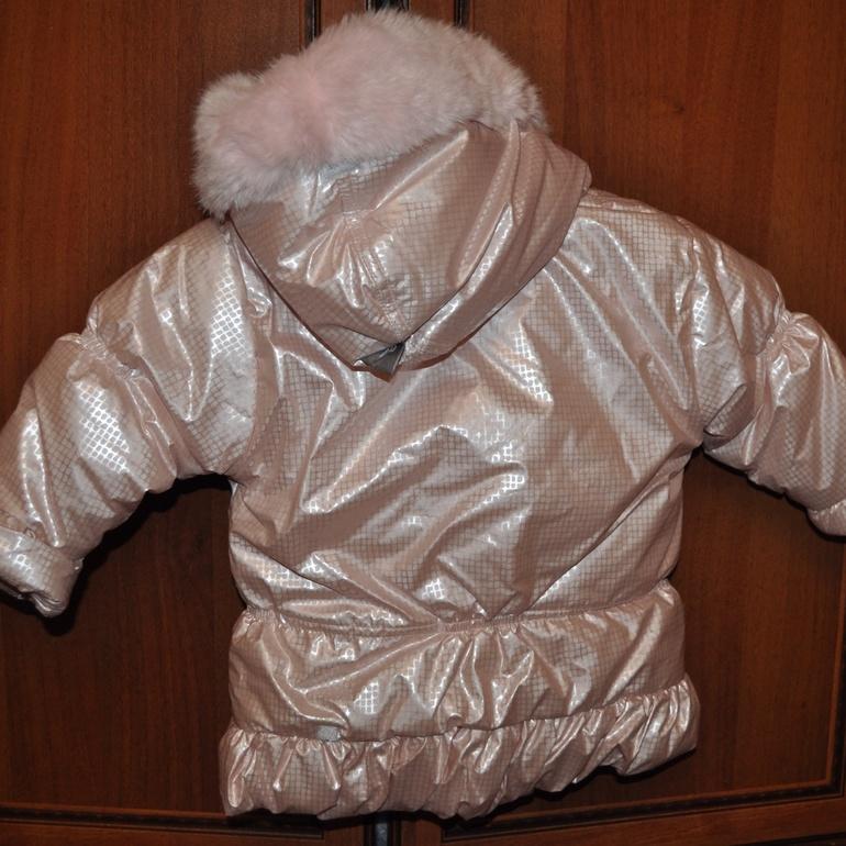 Купить Куртку Isosoft