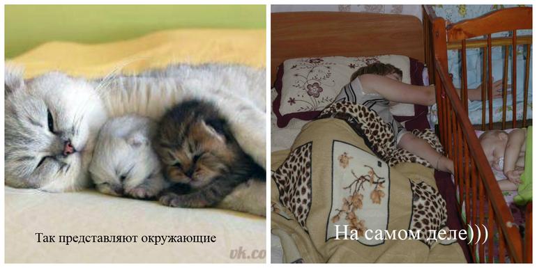 Сон мамы