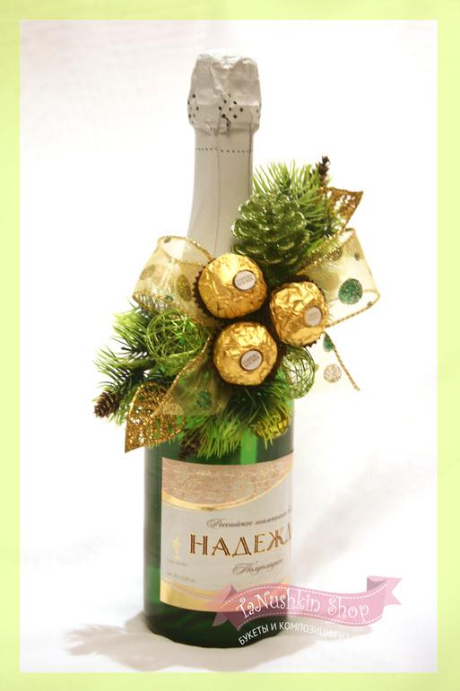 Виноград из пластиковых бутылок своими руками