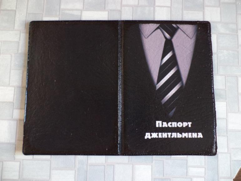Обложка для паспорта своими руками мужской