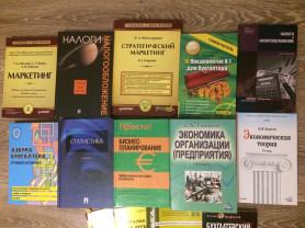 учебники по бухгалтерскому учёту