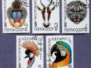 Марки 120 Лет Московскому зоопарку 1984 год СССР