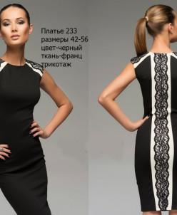 Платье 233