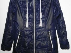 Куртка пальто пуховик зима Fine Baby Cat р.44-46 S