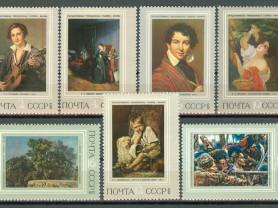 Марки 1973 год СССР Русская живопись 19 век