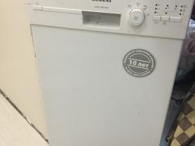 посудамоичная машина Samsung