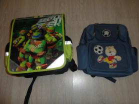 Ортопедический ранец Гулливер,ранец и мешок в дар