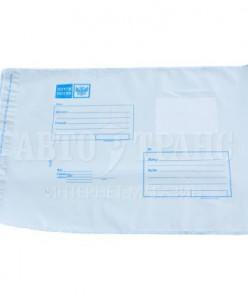 Пакет Почта России, (малый), 280*380 мм