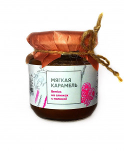"Мягкая карамель ""Berries"" на сливках с малиной 250 гр"